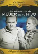 Coleccion Pedro Infante: No Desearas La Mujer De Tu Hijo Movie