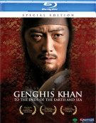 Genghis Khan: Special Edition Blu-ray