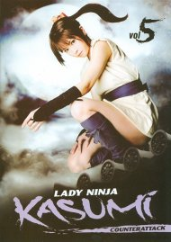 Lady Ninja Kasumi: Volume 5 Movie