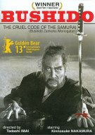 Bushido: The Cruel Code Of The Samurai Movie