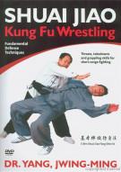 Shuai Jiao Kung Fu Wrestling Movie