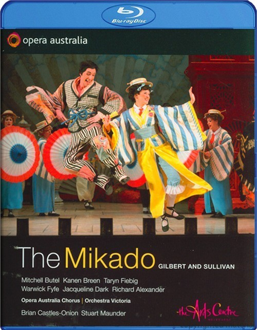 Mikado, The Blu-ray
