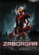 Karate-Robo Zaborgar Movie