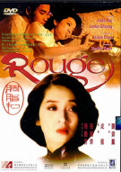 Rouge Movie