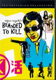 Branded to Kill: The Criterion Collection Movie