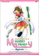 Hand Maid May: Limited Edition Box Set Movie