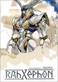 RahXephon 5: Synaesthesia Movie