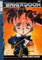 Brigadoon: Volume 4 - Hope Amid Chaos Movie