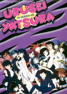 Urusei Yatsura TV-48 Movie