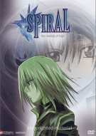 Spiral: Volume 5 - Melody Of Logic Movie