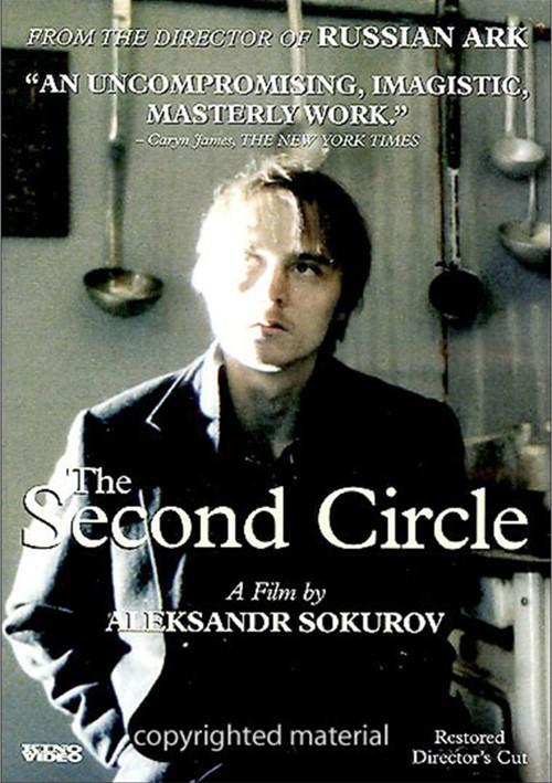 Second Circle Movie