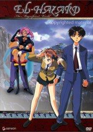 El-Hazard OVA: Volume 1 Movie