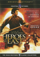 Heroes Of The East Movie