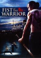 Fist Of The Warrior Movie