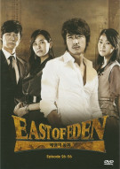 East Of Eden: Volume 2 Movie