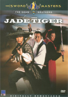 Jade Tiger Movie