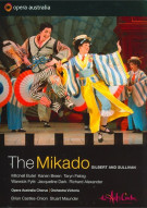 Mikado, The Movie