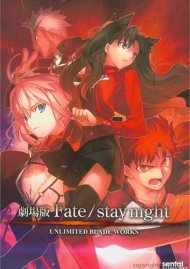 Fate / Stay Night: Unlimited Blade Works Movie