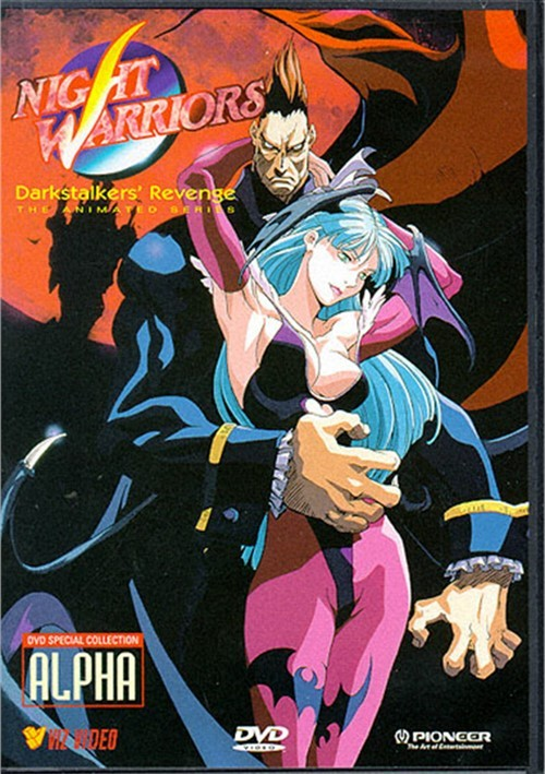 Night Warriors #1: Darkstalkers Revenge (Alpha) Movie