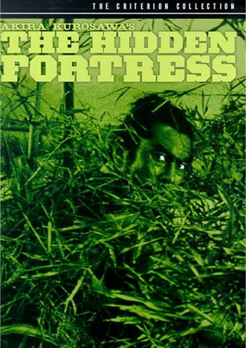 Hidden Fortress, The: The Criterion Collection Movie
