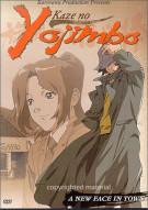 Kaze No Yojimbo: Volume 1- A New Face In Town Movie