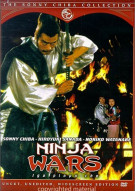 Ninja Wars Movie