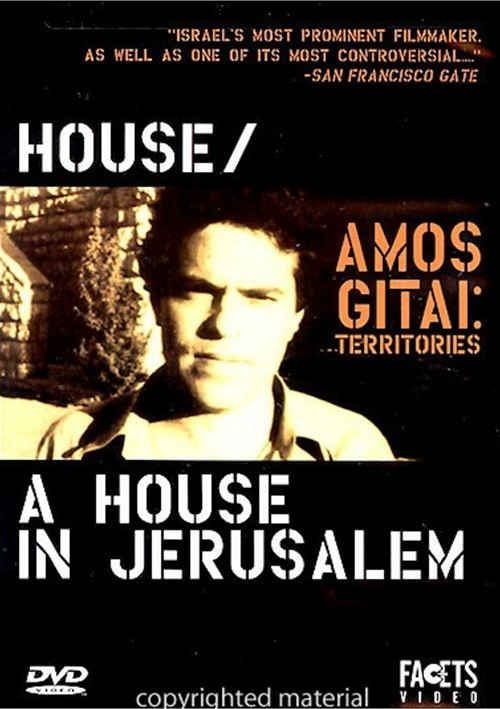 House / A House In Jerusalem Movie