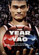 Year Of The Yao, The Movie