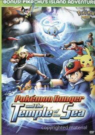 Pokemon: Ranger And The Temple of the Sea Movie