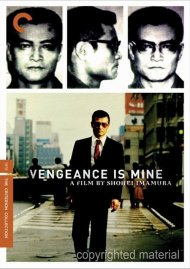 Vengeance Is Mine: The Criterion Collection Movie