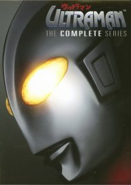 Ultraman: The Complete Series Movie