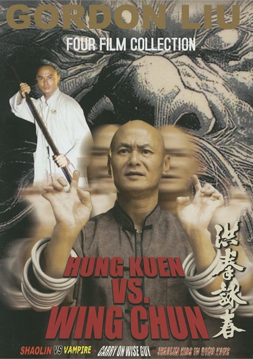 Gordon Liu 4-Film Collection Movie
