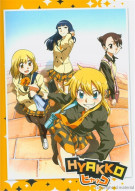 Hyakko: The Complete Series Movie
