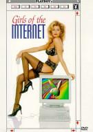 Playboy: Girls Of The Internet Movie