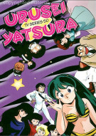 Urusei Yatsura TV-50 Movie