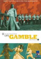Life Gamble Movie