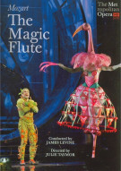 Magic Flute, The Movie