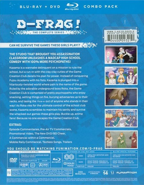 D-Frag! – The Complete Series (Blu-ray / DVD Combo Pack