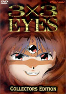3 X 3 Eyes: Collectors Edition Movie