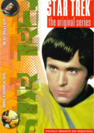 Star Trek: The Original Series - Volume 23 Movie
