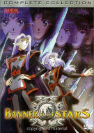 Banner Of The Stars: Complete Collection Movie