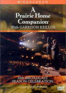 Garrison Keillor: Prairie Home Companion Movie