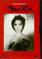Black Rain (Image) Movie