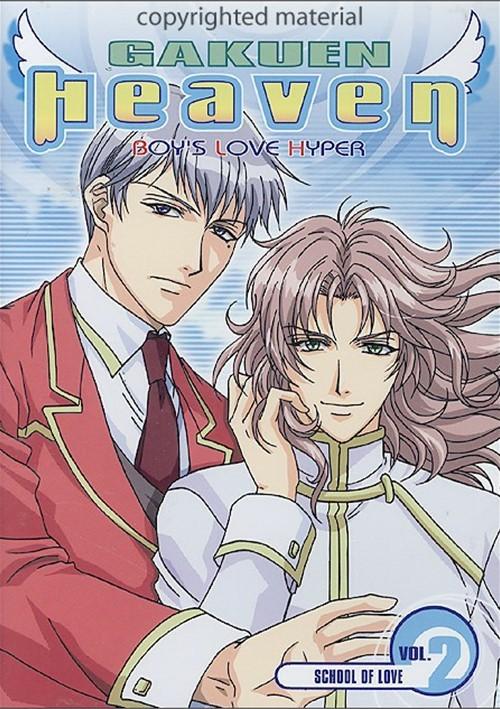 Gakuen Heaven: School of Love - Volume 2 Movie