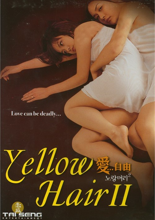 Yellow Hair II Movie