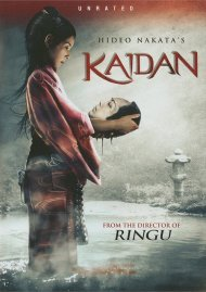 Kaidan Movie