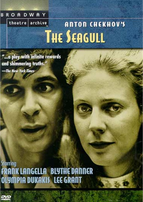 Seagull, The Movie
