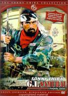 G.I. Samurai (Sengoku Jietai) Movie