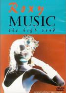 Roxy Music: High Road Movie