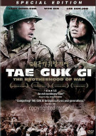 Tae Guk Gi / Shiri (2 Pack) Movie